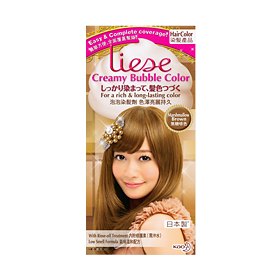 LIESE Kao Japan Creamy Bubble Color Marshmallow Brown