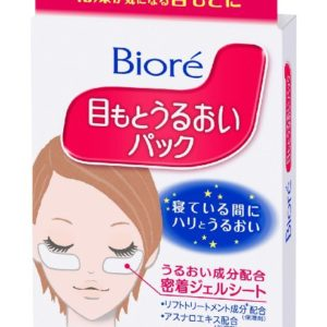 BIORE Kao Effective Moisturizing Eye Pack