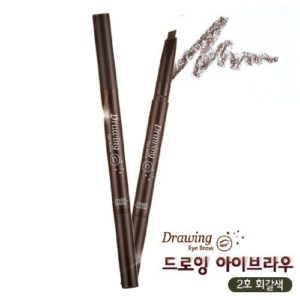 Etude House Drawing Eye Brow Number 2 Grey Brown