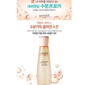 Etude House Moistfull Collagen Skin Facial Freshner