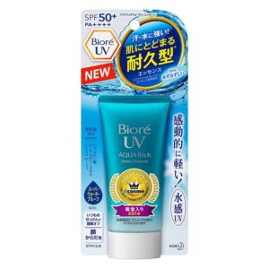 BIORE UV Aqua Rich Watery Essence SPF 50 Sunscreen