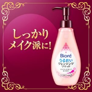 BIORE Mild Cleansing Liquid Makeup Remover 230 ml