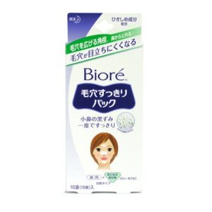 Biore Kao Nose Plus Other Areas Pore Pack 10 Strips