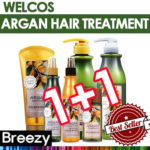 WELCOS Argan Hair Treatment Product Line One Plus One