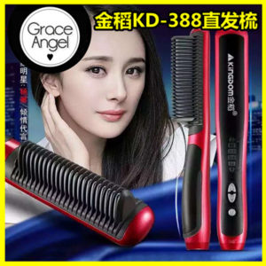 KINGDOM Multifunction Hair Straightening Brush Comb