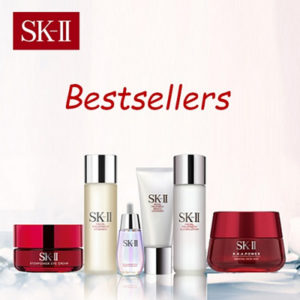 SK II Various Pure Authentic SK II Skincare Products