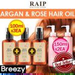RAIP Various Argan Plus Rose Oil Haircare Products