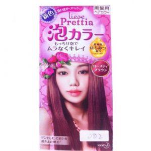 LIESE KAO Japan Prettia Bubble Trendy Rose Tea Brown