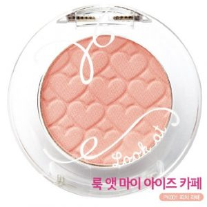 Etude House Look AtMyEyes Cafe White Coral Pink