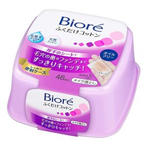 Biore Kao Makeup Removing Cotton Sheet Box 46 Count