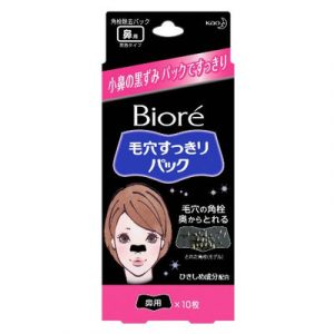 BIORE Kao Nose Pore Clear Black Nose Pack