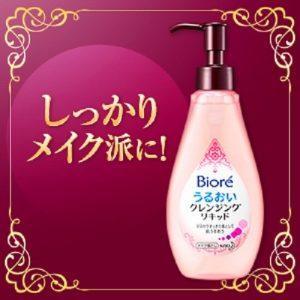 BIORE Mild Cleansing Liquid Makeup Remover 230 ml
