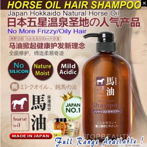 Japan Number One Hokkaido Horse Oil Natural Hair Shampoo