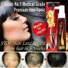 RYOUGA Japan Bestseller Hair Growth Tonic 120 ml