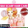 ETUDE HOUSE Various Silk Scarf Haircare Products
