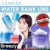 LANEIGE Miscellaneous Water Bank Line Products