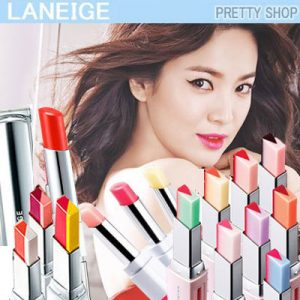 LANEIGE Various Lip Care Products Limited Sale Period