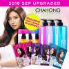 CHAHONG HAIR SYSTEM Various Haircare Products