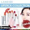 LANEIGE Miscellaneous Lipstick Collection Products